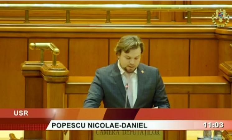 Deputatul Daniel Popescu a insistat în plenul Camerei Deputaților asupra necesității de a îmbunătăți activitatea din Comisia pentru românii din afara granițelor țării