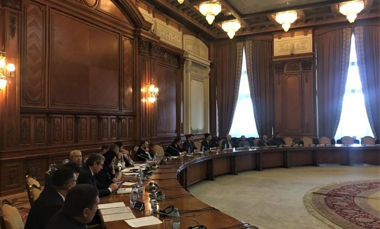 """""""Priorități legislative pentru românii de pretutindeni"""", organizată la Palatul Parlamentului"""