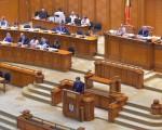 USR a votat pentru defeudalizarea serviciilor medical-veterinare în teritoriu