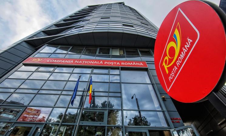 În declarația susținută astăzi de la tribuna Parlamentului am semnalat situația lamentabilă a Poștei Române